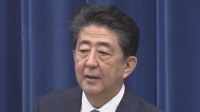 """任期最長的首相黯然謝幕,日本能否追回""""失去的三十年"""""""