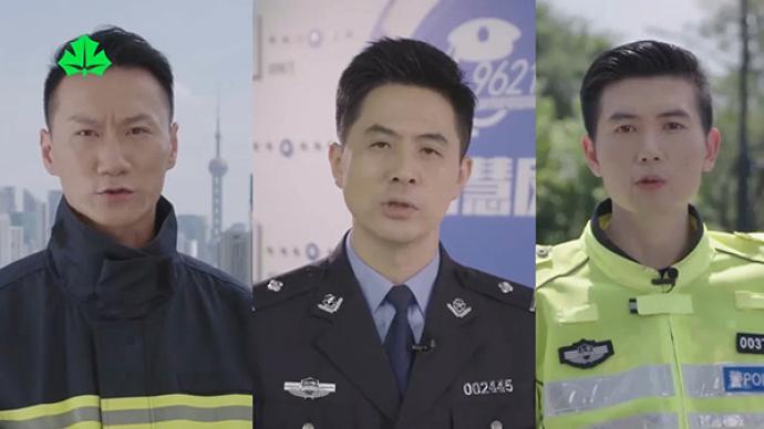 黃奕警官和張爸都來了,《公共安全教育開學第一課》播出在即