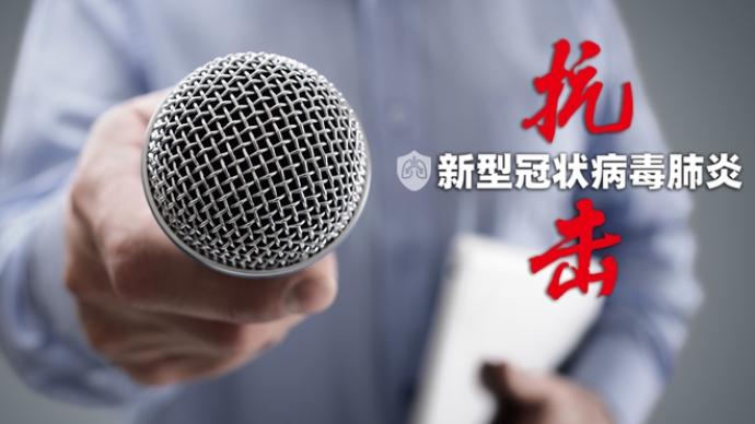 天津新增4例境外輸入確診病例:均來自同一艘外籍貨輪