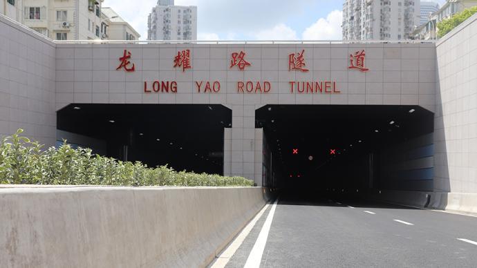 上海龍耀路隧道(濟陽路-長清路)主線今晚試通車