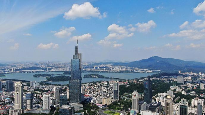"""张敬华:保持建设""""创新名城,美丽古都""""的战略定力"""