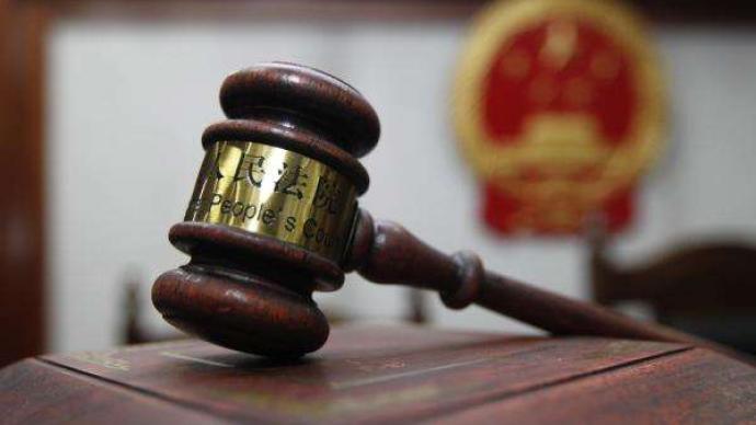 深圳市深汕特別合作區法院揭牌成立,系全國首個飛地法院