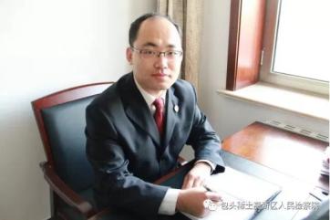 中信注册:内蒙古包头检察官李书耀被免职,律师曾当庭举报其索贿30万