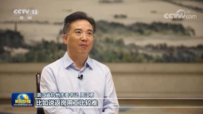视频丨周江勇:用数字创新,推动高质量发展