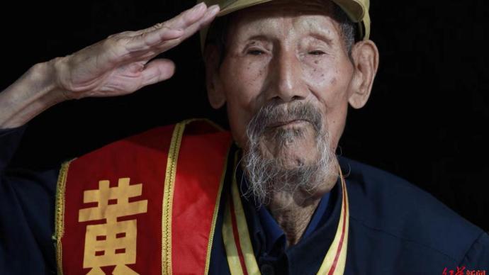 108岁抗战老兵水青山在四川辞世,曾与日军肉搏腹部中刀