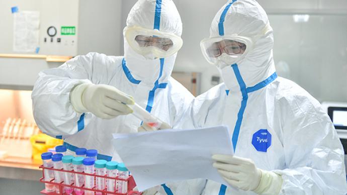 國家衛健委:昨日新增確診病例17例,均為境外輸入