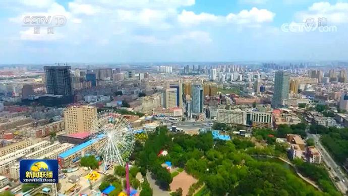 視頻丨長春市委書記王凱:抓重點補短板,增強發展動能