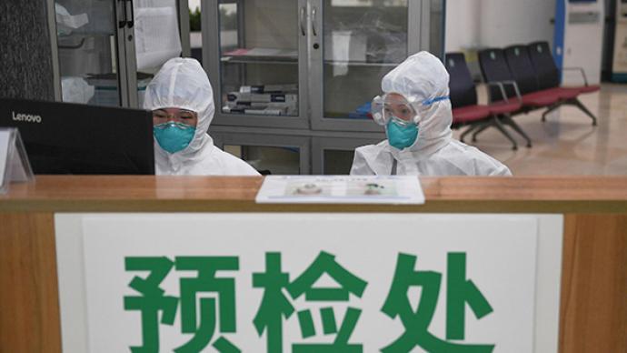 廣東新增確診病例1例、無癥狀感染者14例,均為境外輸入