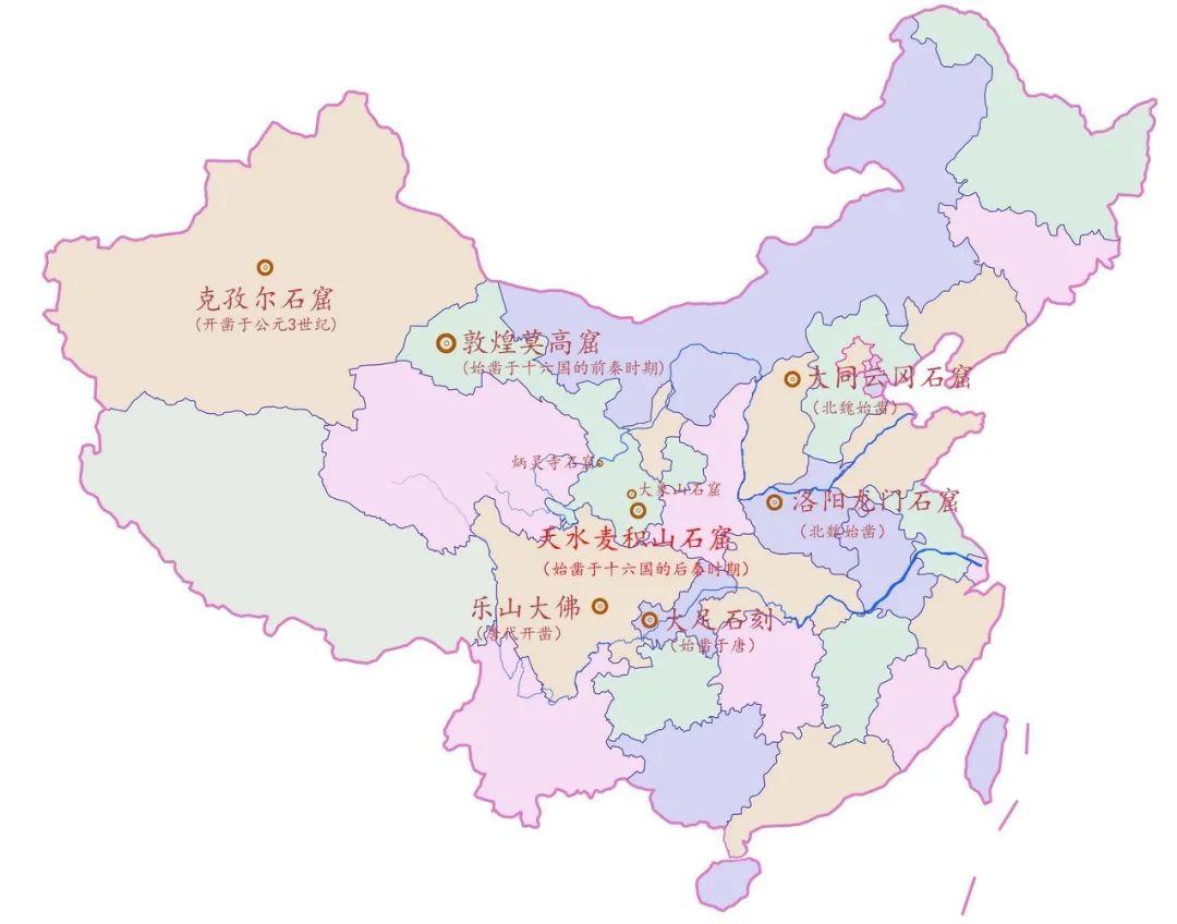 中国主要石窟寺分布图