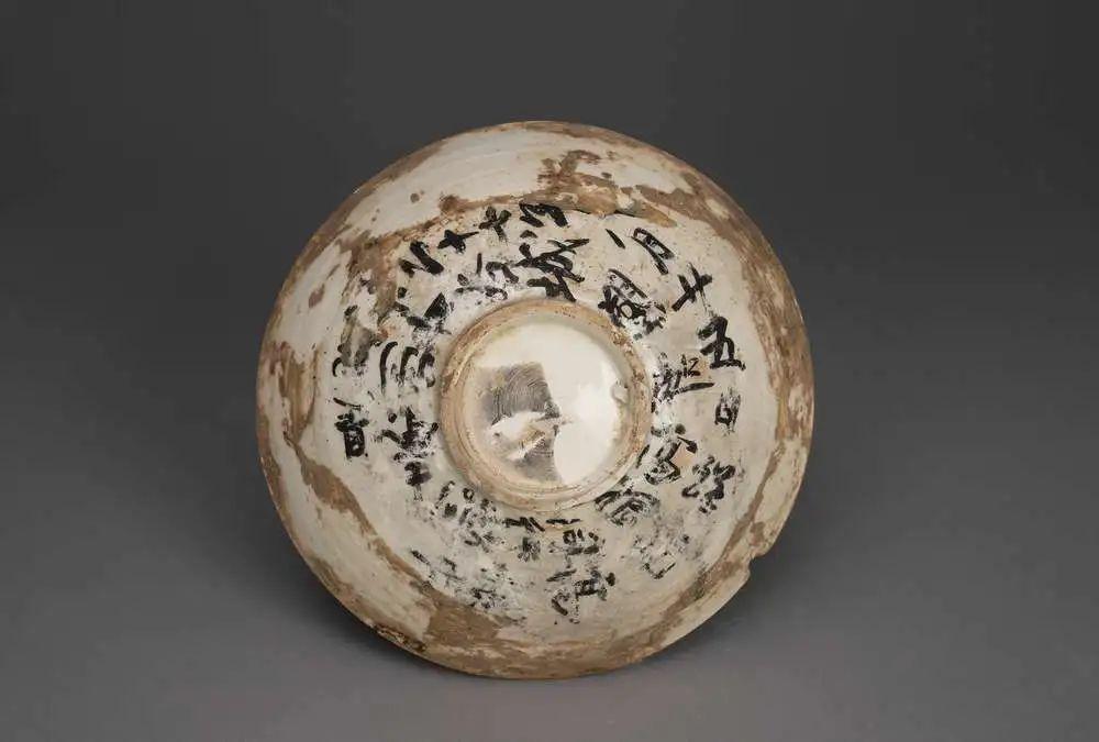 白瓷碗 宋 来自东崖大佛