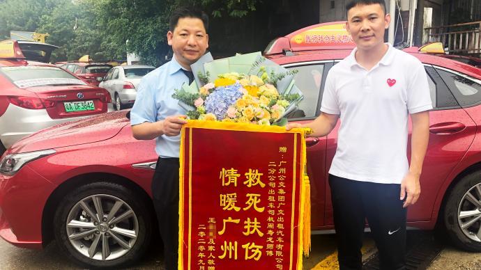 暖闻|广州的哥送突发心梗的车主就医,婉拒家属两千元红包