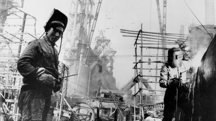 林超超评《再造与自塑》丨中国工人阶级的形成