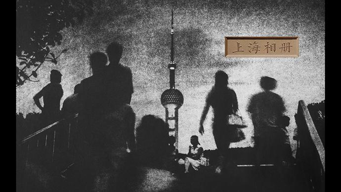 上海相冊|?地標攝影