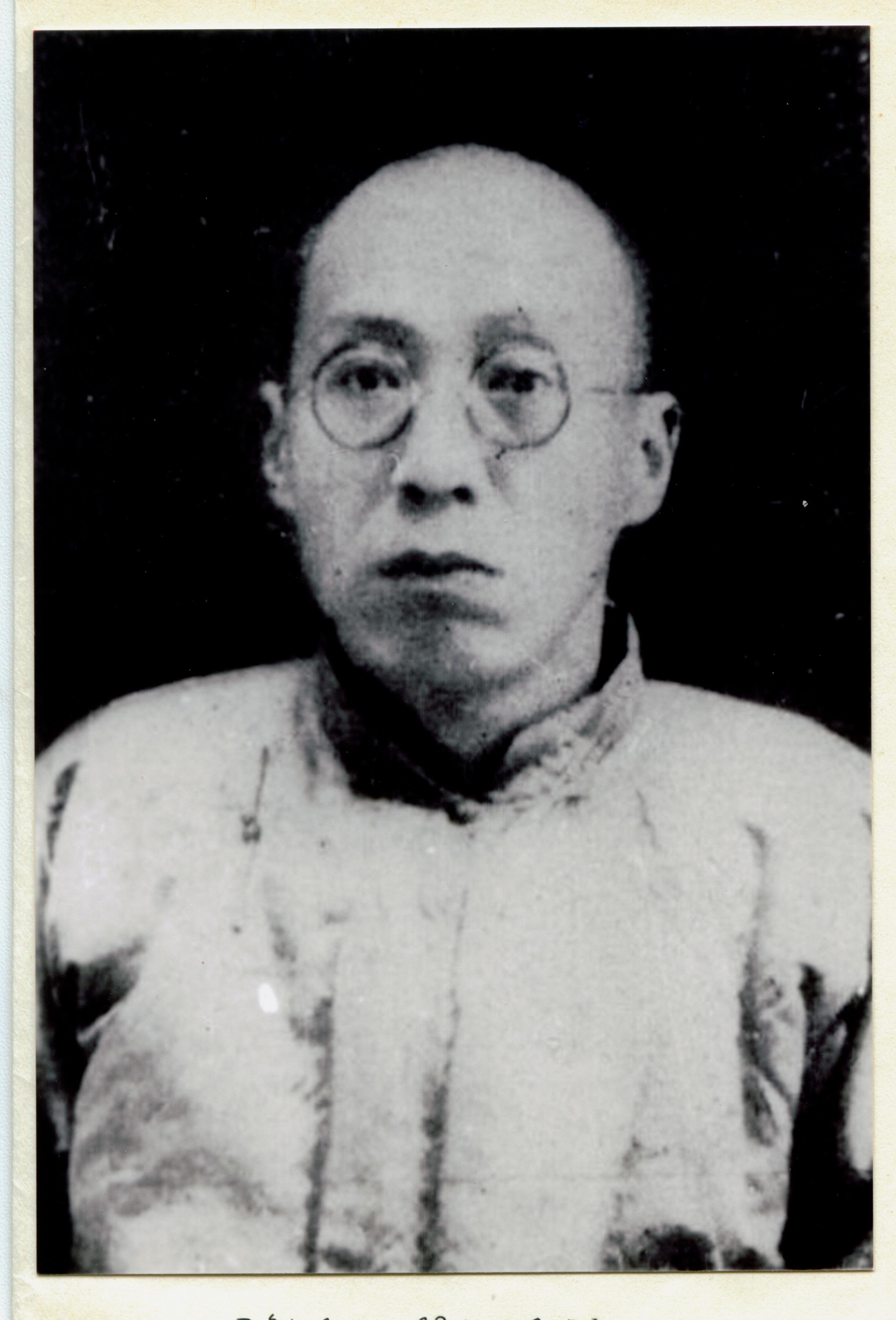 吕思勉(1884-1957)