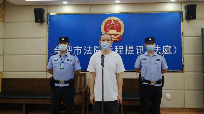 """""""嚴重破壞地方政治生態""""的區委書記受審:被控受賄超千萬"""