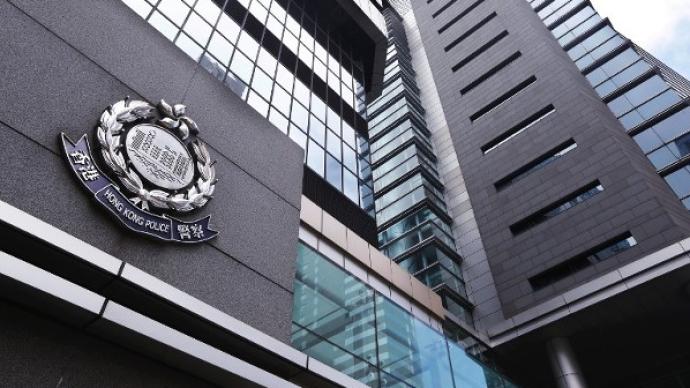 涉網上故意泄露港警個人資料,香港25歲女子被控兩項罪名