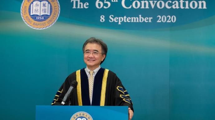 香港浸大校長開學致辭:絕不容忍任何仇恨言論和誹謗行為