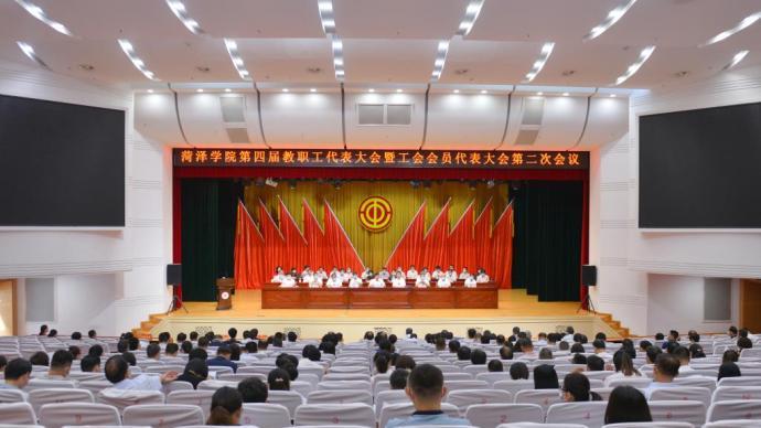 推進菏澤大學籌建,山東近日明確階段目標
