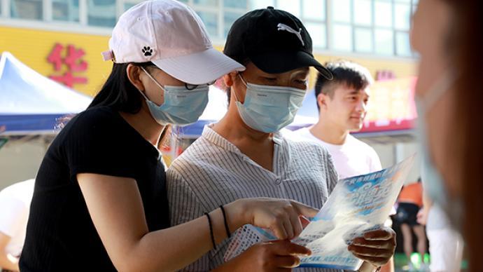 """海南儋州修改事業單位招考公告:報名條件刪除""""全日制""""要求"""