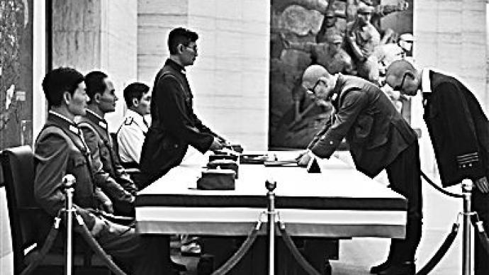 親歷者回憶日本向中國投降簽字儀式