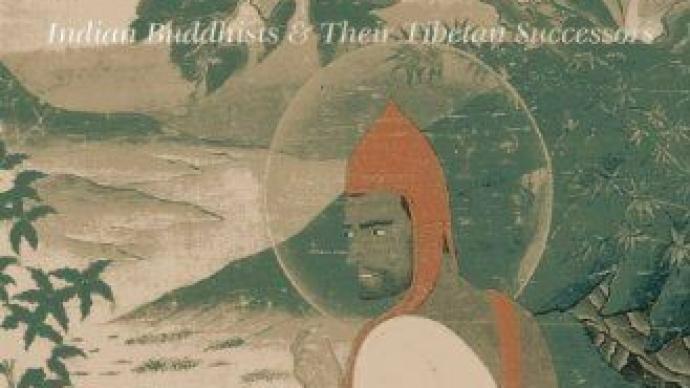 形象與實相:藏傳佛教于世界佛教視野中的多重認同(二)