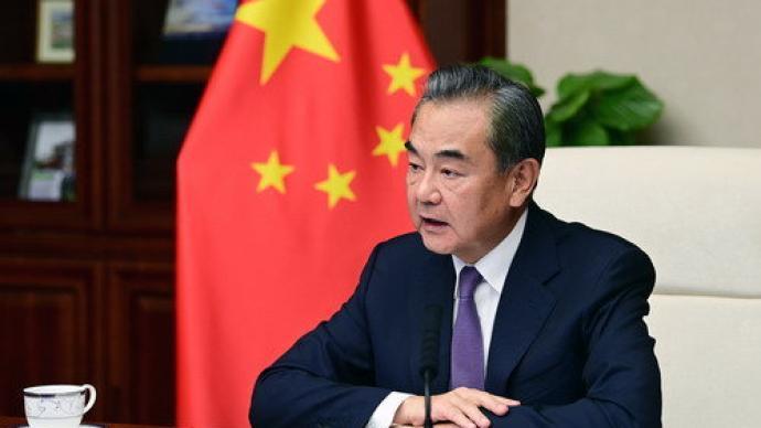 王毅:東亞峰會從來不是介入別國內政的場所