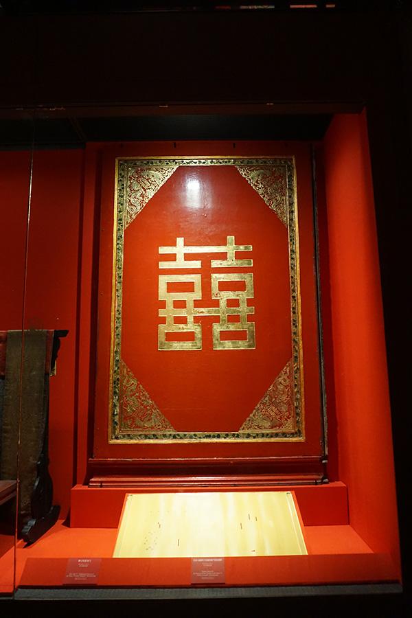 皇帝大婚坤宁宫洞房窗户添安图样