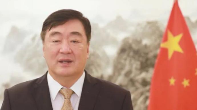 中国驻韩大使:推动构建人类命运共同体是疫情背景下正确选择