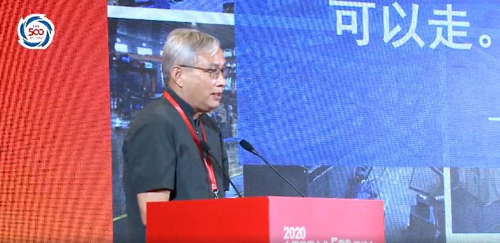 周其仁在2020中国民营企业500强峰会现场发外演讲