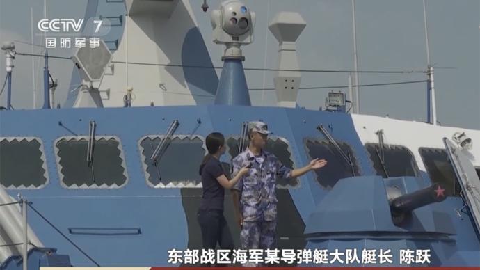 視頻丨揭秘中國海軍最小作戰艦艇:系海軍唯一涂裝迷彩色艦艇