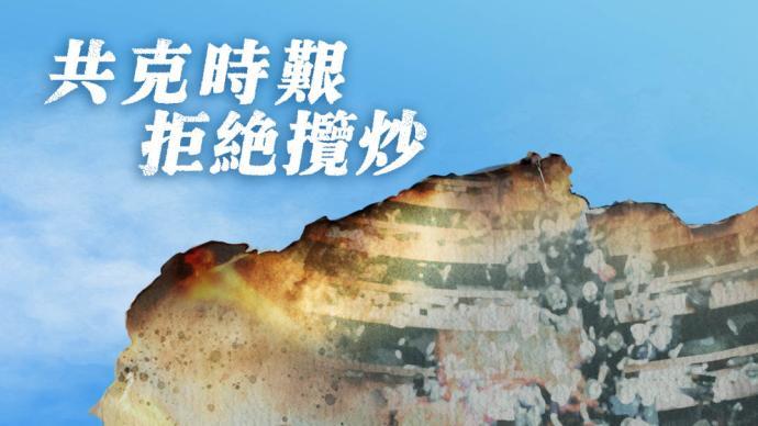 """人民銳評:香港紓解民困,最大敵人不是病毒而是""""攬炒派"""""""