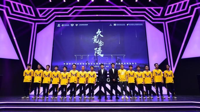 電競俱樂部也設立城市主場,南京觀眾從此有了電競主隊