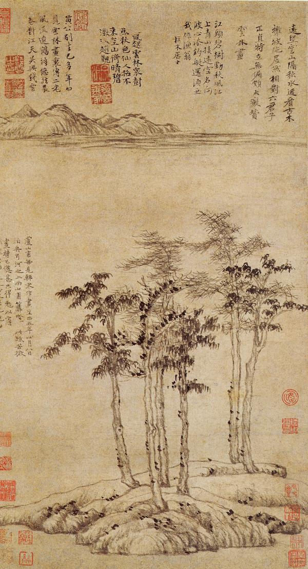 图16 元代,倪瓒,《六君子图》,轴,纸本墨笔,61.9x33.3cm,上海博物馆藏。