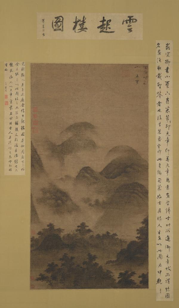 图17传北宋,米芾,《云起楼图》,轴,绢本墨笔,50 x 78.8厘米,弗利尔美术馆藏。