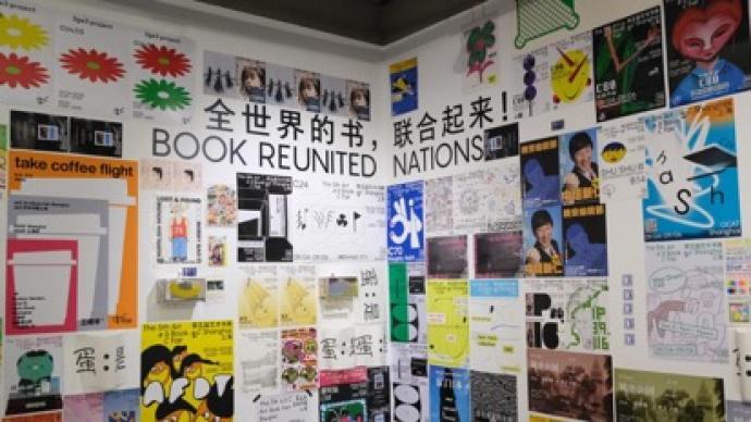 書店觀察|從藝術書展看二線城市的獨立書店