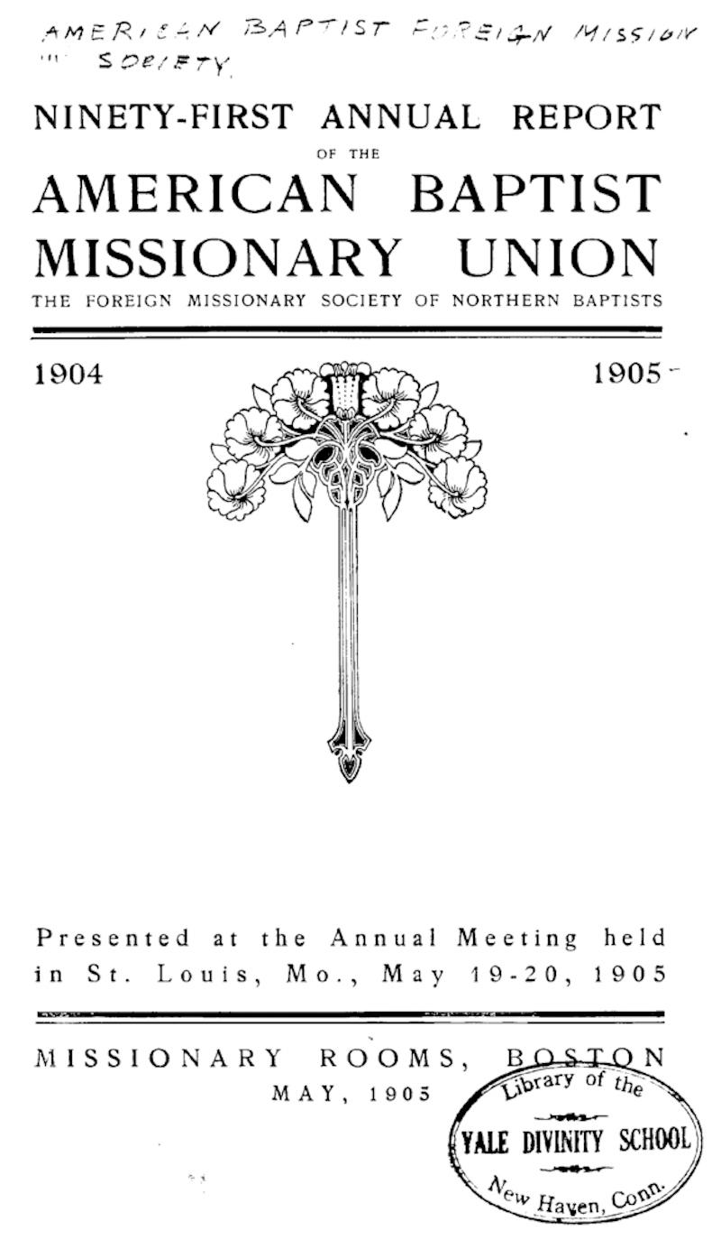 1905年发表的美国浸信会91周年年鉴,里面有永伟里的报告