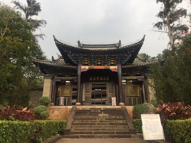 1922年修建的孟连宣抚司金殿,原先永伟里想争抢的地址。有翻新