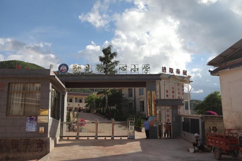 今天的勐先小学,李晓村老家就在对面小街子上