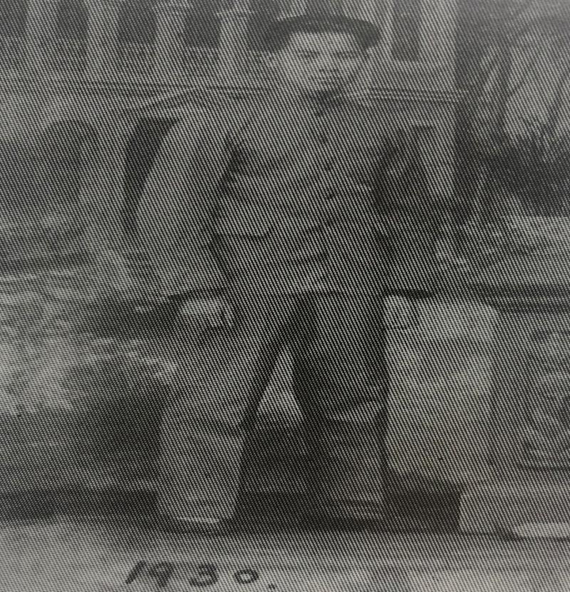 李晓村1930年在云南讲武学堂