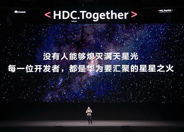 华为消费者业务CEO余承东宣布华为手机明年全面支持鸿蒙