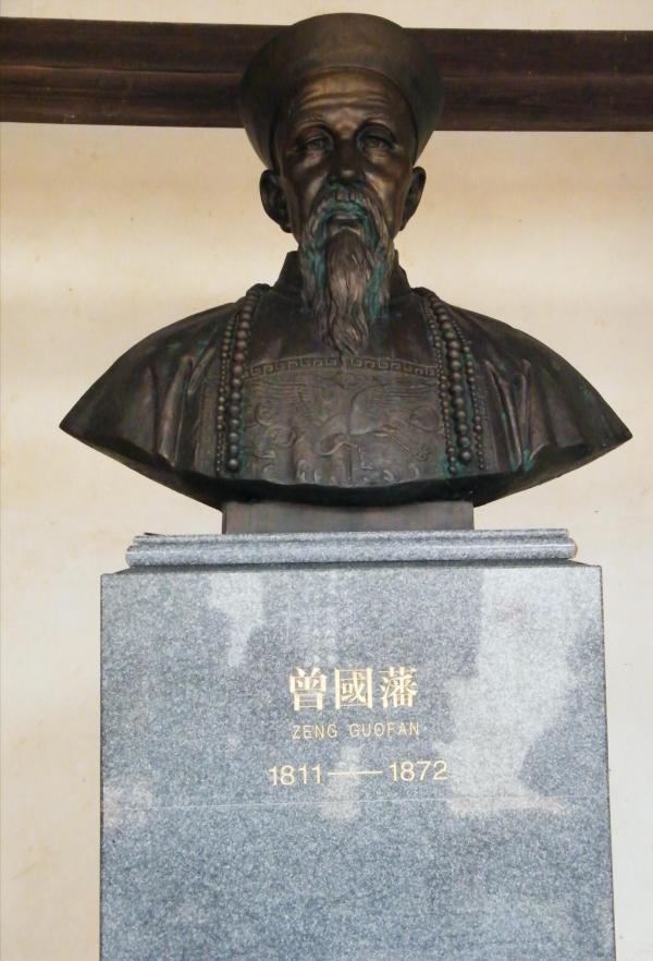 曾国藩雕塑