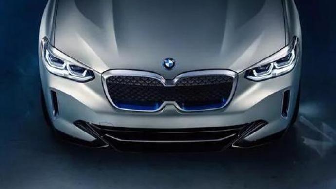 寶馬首款純電動車型iX3首秀,外觀不顛覆主打智能化
