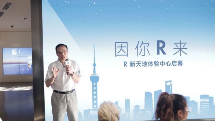 """上汽""""新勢力""""開進新天地,R標服務網絡年底預計覆蓋40城"""