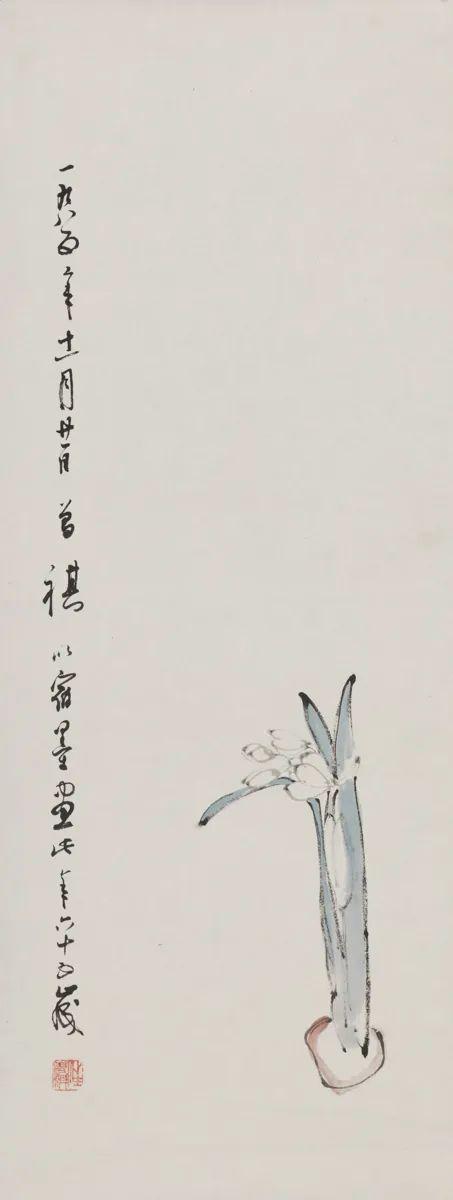 水仙 汪曾祺 纸本设色 68×27cm 1985年 浙江美术馆藏
