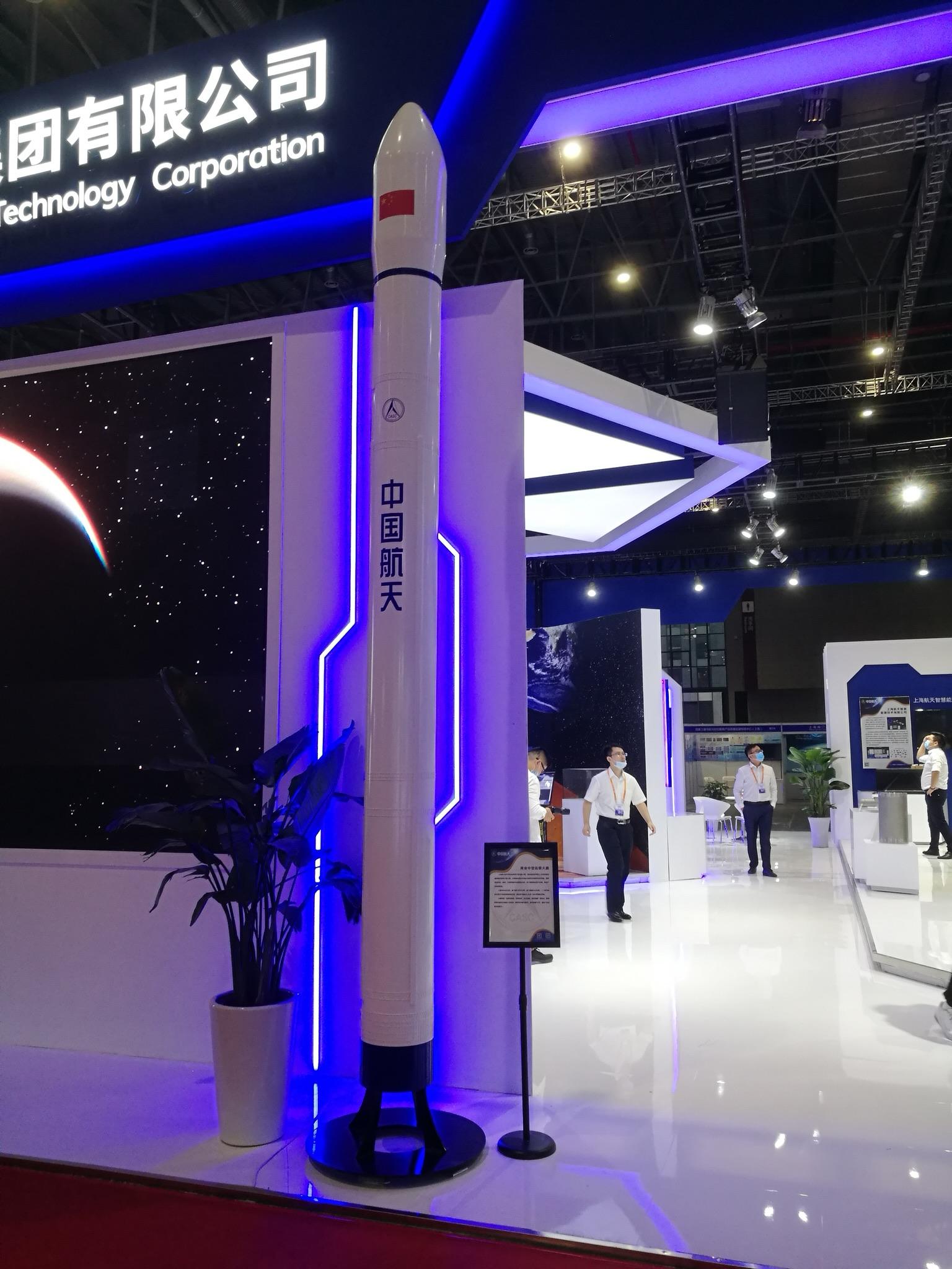 上海航天技术研究院抓总研制的商业中型液体火箭,15日首次亮相工博会。