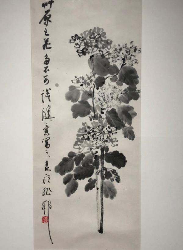 汪曾祺《草原之花》