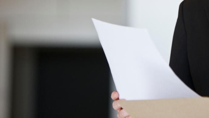 第一批对美加征关税商品第一次排除延期清单政策解读