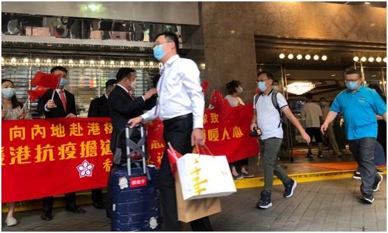 """支持队成员陆续登车。图源:香港 """"橙新闻"""""""