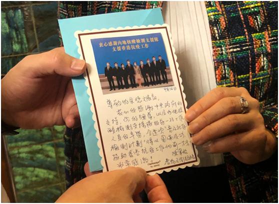 """陈肇始向支持队(广东组)队长余德文送上亲笔信。图源:香港""""橙新闻"""""""
