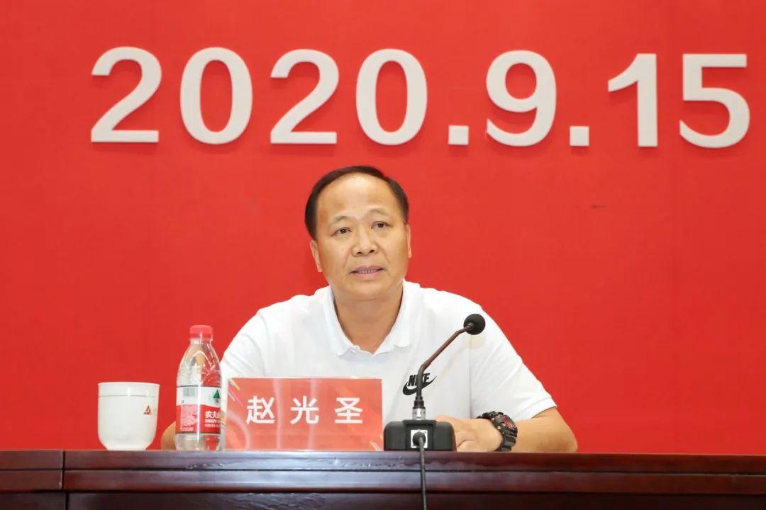 上海市体育局副局长、优等巡视员赵光圣出席会议并说话。